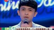 """《中国梦之声》:""""小鲜肉""""黄德毅秒杀韩红"""