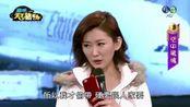 20160508天王豬哥秀空中驚魂 珮騏片段~