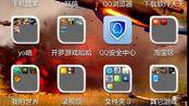 手机游戏红茶解说:FPS射击游戏:《独立防线》