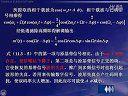 数据通讯原理59-视频教程-同济大学-到www.Daboshi.com