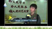"""王俊凯受央视采访飙""""金句"""",大家速来监督"""