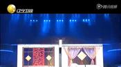 赵本山小品 2013年辽视春晚《相亲2》