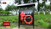 市水务局发布22处便民亲水垂钓区
