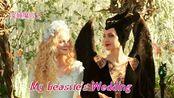 【影视混剪/沉睡魔咒2】My beastie's wedding.