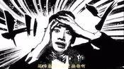 字幕版经典日剧合集《不能结婚的男人》《最完美离婚》等精彩片段