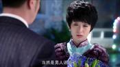《传奇大亨》桑落难表心中情扭捏惹怒海燕-热门说剧-瓢虫撩影