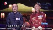 诗书中华 无规矩不方圆 八旬老者显大气20170421