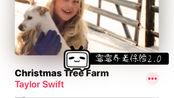 【人间浪味仙】Christmas Tree Farm cover 霉霉养老保险2.0