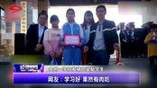 贵州一学校发猪肉奖励学生 网友:学习好 果然有肉吃