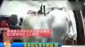 曼谷街头发生枪战致2死5伤