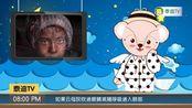 【泰迪TV】 第014期 世界无童工日
