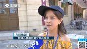 新疆儿童南京夏令营迎来28位小客人!