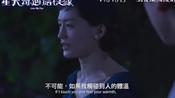 今夜在浪漫剧场 香港预告片