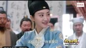 《大唐荣耀》手游MV首发 影游联动引爆关注