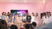 【BEJ48】 你唱歌真好看 Mini Live 国庆上海巡演特别场 第二场 2019年10月05日17-25-00