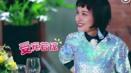 潘玮柏表白吴昕唱《爱上未来的你》 甜蜜十足