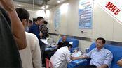 山东聊城一村民病重急需用血 全村近百人赴济南献血