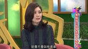 【康熙来了】贾静雯被问私下和老公怎么称呼,爆笑全场!哈哈哈