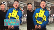 张禾禾团队大石桥联盟烧烤摊上唱《夜之光》, 网友: 烧烤变演唱会