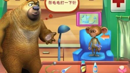 ★熊出没★【熊出没之熊二医生治感冒】小许熊...