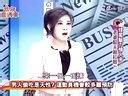 麻辣直通车-20130403