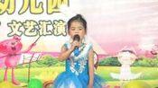 放飞梦想 快乐成长 明日之星幼儿园庆六一文艺汇演 幸福热线15874499956