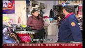电动自行车新国标 外卖小哥最受影响-经视新闻-浙样红TV
