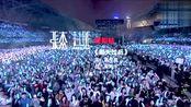 张杰,未·LIVE巡回演唱会 2019全球计划