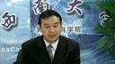 青年心理学10-本科视频-西南大学-要密码到www.Daboshi.com