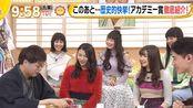 20200211 グッとラック! 日本新的女子偶像團體821自我介紹和訪問成員片段【日本偶像】【生肉】