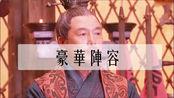 益州牧刘璋,手下的武将阵容到底有多豪华?