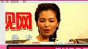 刘涛陈小艺吐槽[www.haiersh.com.cn]