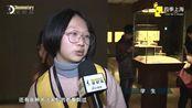 上海博物馆学院上新 精品导览闪亮登场