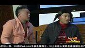 年会小品节目表演 赵四小品搞笑大全《中奖了》赵本山 赵海燕 刘小光 田娃