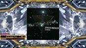 【StepMania】SPEED ROCKER / AJURIKA CSP Lv.16 995k FC