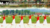 广场舞《缥缃醉》歌好听,舞姿优美动人,大家一起来跳舞吧!