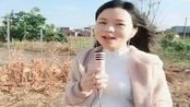 深圳美女米拉一首新情歌《阿哥阿妹》清脆悦耳的歌声飘进阿哥心中