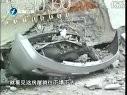 台南地震威力惊人三楼变二楼汽车成废铁