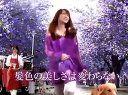 森口瑤子 WELLA.01.15 ウエラトーン21 ⑥