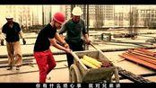 兄弟难当(DJ ER 90uz.com Mic lve5.com Remix)