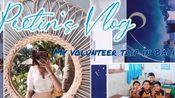 Pretin's Vlog 在巴厘岛义工旅行的一周 | 做老师 |旅游 | 滑翔伞 | 美食 | 印度洋海边的岩石酒吧