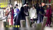《奇星记》吴磊陈翔打怪升级