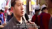 老外遇到中国肉夹馍,秒被征服,应该在全世界开连锁店