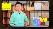 湖南卫视快乐哆唻咪与小荷队开心时刻