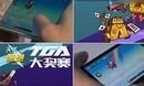 天天酷跑 手机组 决赛 李悦 vs 韦德磊