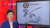 t.sina.com.cn/n/BTV都市晚高峰 主持人新浪微博:海宁 Laura(三)