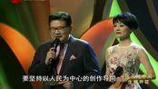 海上大剧院 第27届上海白玉兰奖戏剧表演艺术奖颁奖晚会20170610