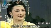 潮剧全剧《三进亲王宫》潮阳潮剧团演出