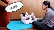 女儿练基本功前要热身,妈妈想到好方法,让女儿全程练习超配合