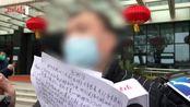 武汉战疫一线 武汉协和西院31名重症患者治愈出院